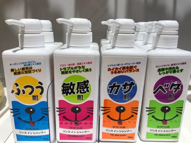 コレ1本でお手軽シャンプー!!!