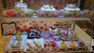 可愛らしいケーキはいかがでしょうか?