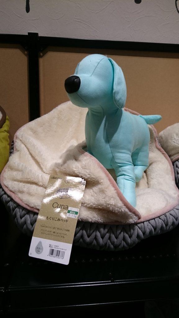 冬用ベッドをご紹介します!
